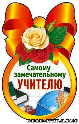 Чемпионат россии по футболу расписание календарь